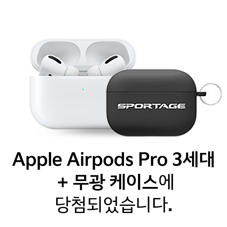 Apple Airpods Pro 3세대  + 무광 케이스